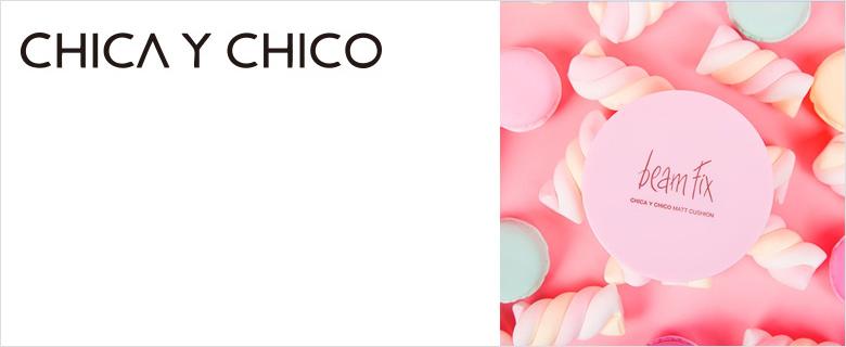CHICA Y CHICO Base Cushion