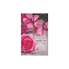 [Nature Republic] Real Nature mascarilla Sheet/ Rose23ml