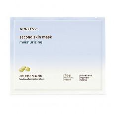 [Innisfree] Second Skin Mask Moisturizing