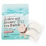 [Elizavecca] Milky Piggy Pure Hydro Gel Bouncy Eye Patch (20ea)