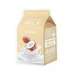 [A'PIEU] Un paquete de leche # Leche de coco