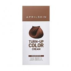 [AprilSkin] Turn-Up Color Cream (Cinnamon Butter)