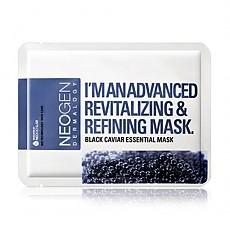 [Neogen] Black Caviar Essential Mask (10ea)