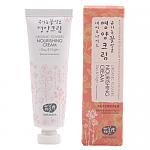 [WhaMiSa] Organic Flowers Nourishing Cream 50ml