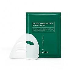 [Klavuu] Green Pearlsation Tea Tree Care Mascarilla en hoja