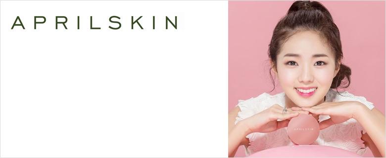 AprilSkin Limpiador facial