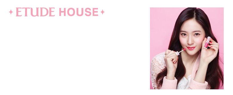Etude House Base Cushion