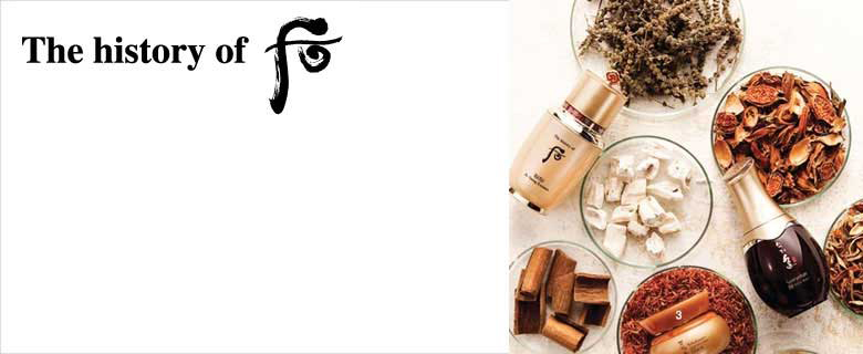 The History of Whoo Cuidado facial