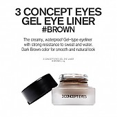 [3CE] GEL EYE LINER(BROWN)