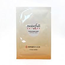 [Etude house] Collagen Moist full mascarilla Sheet