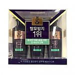 [Ryo] Jayangyunmo Special set for Sensitive type