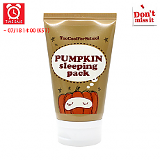 [Too Cool For School] *Time Deal*  Pumpkin sleeping pack