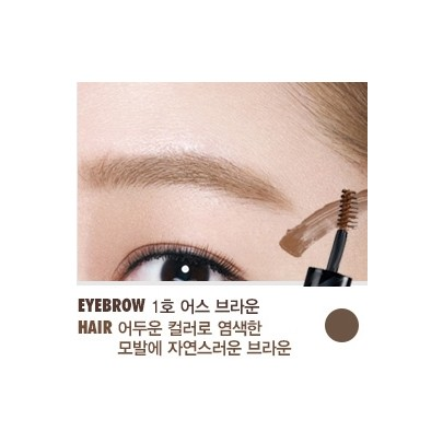 [CLIO] Tinted Tattoo Kill Brow 002 Soft Brown 3.5g (Light Brown)