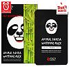 [SNP] *Time Deal*  Animal panda whitening mask