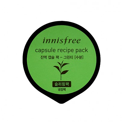 [Innisfree] Capsule Recipe Sleeping Pack 10ml