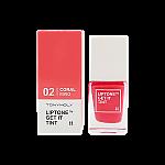 [Tonymoly] Lip tone get it tint # no.2 Coralming