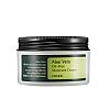 [COSRX] Crema Hidratante Sin Aceite de Aloe Vera 100ml