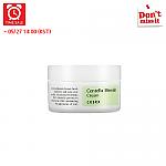 [COSRX] *Time Deal*  Centella Blemish Cream 30ml