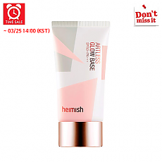 [heimish] *Time Deal*  Artless Glow Base SPF 50+ PA+++ 40ml