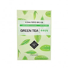 [Etude house] 0.2mm Mascarilla de terapia (Té Verde)