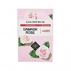 [Etude house] 0.2mm Mascarilla de terapia (Rosa Damascarilla)