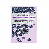 [Etude house] 0.2mm Therapy Air mascarilla (Blueberry)