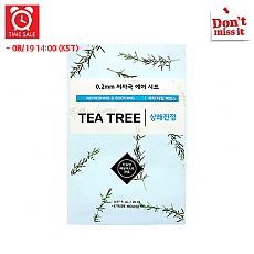 [Etude House] *Time Deal*  0.2mm Therapy Air Mask (Tea Tree)