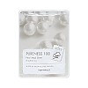 [Tonymoly] Pureness 100 mascarilla Sheet #Pearl