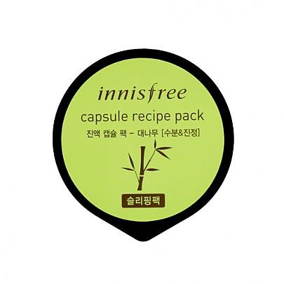 [Innisfree] Capsule recipe pack #bamboo 10ml