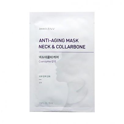 [Innisfree] Anti-aging Mask (Neck&Collarbone)