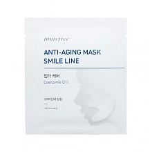 [Innisfree] Anti-aging mascarilla (Smile Line)