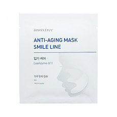 [Innisfree] Anti-aging mascarilla (Smile Line)