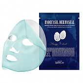 [23years] Badecasil Dermaseal Mask