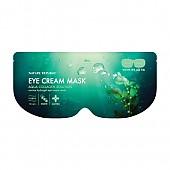 [Nature Republic] Aqua Collagen Solution Marine Hydro Gel Eye Cream mascarilla