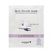 [Skinfood] Real Tea Gel Mask (Lavender)