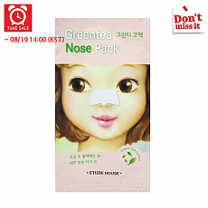 [Etude house] *Time Deal*  Greentea Nose Pack
