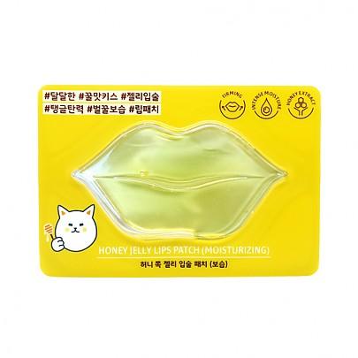 [Etude house] Parche Para Labios Gelatinosos De Miel (Hidratante)