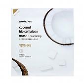[Innisfree]Mascarilla de Gelatina de Coco 22ml #Nutrición