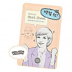 [Holika Holika] Before Mask #Before Interview