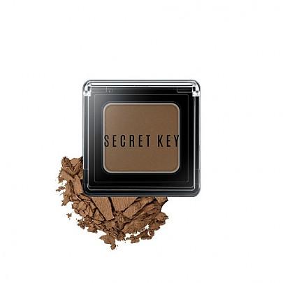 [SecretKey] Fitting Forever Single Shadow_#Memory(Warm Brown)