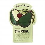 [Tonymoly] Soy REAL Mascara Hoja de Aguacate Nutrición