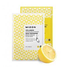 [Mizon] Vita lemon sparkling powder