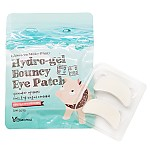 [Elizavecca] Milky Piggy Pure Hydro Gel Bouncy Eye Patch (20ea)