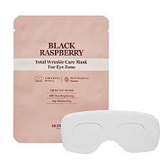 [Skinfood] Black Raspberry Total Wrinkle Care Mask For Eye Zone [Whitening + Anti-wrinkle Dual Functional]