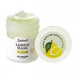 [Skinfood] Freshmade Lemon mask (90ml)
