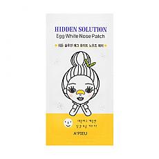 [A'PIEU] Solución oculta parche nasal blanco