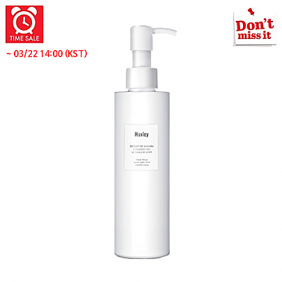 [Huxley] *Time Deal*  Cleansing Gel Be Clean, Be moist