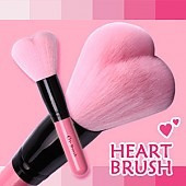 [Coringco] Lovely pink heart multi volume brocha