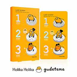 [Holika Holika] Gudetama Lazy & Easy Pig-nose Clear Back Head 3-step kit