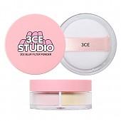 [3CE] Studio Blur Filter Powder #Peachy